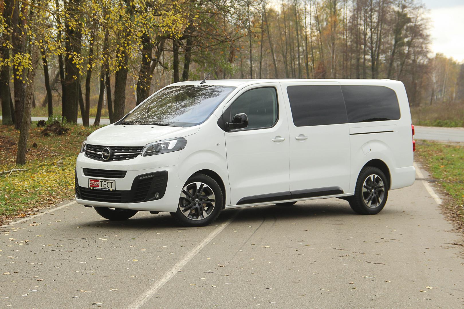 Тест-драйв Opel Zafira Life: полярный экспресс или помощник в бизнесе и путешествиях (видео)