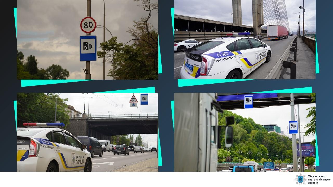 МВД увеличит количество камер на дорогах Украины – известны детали