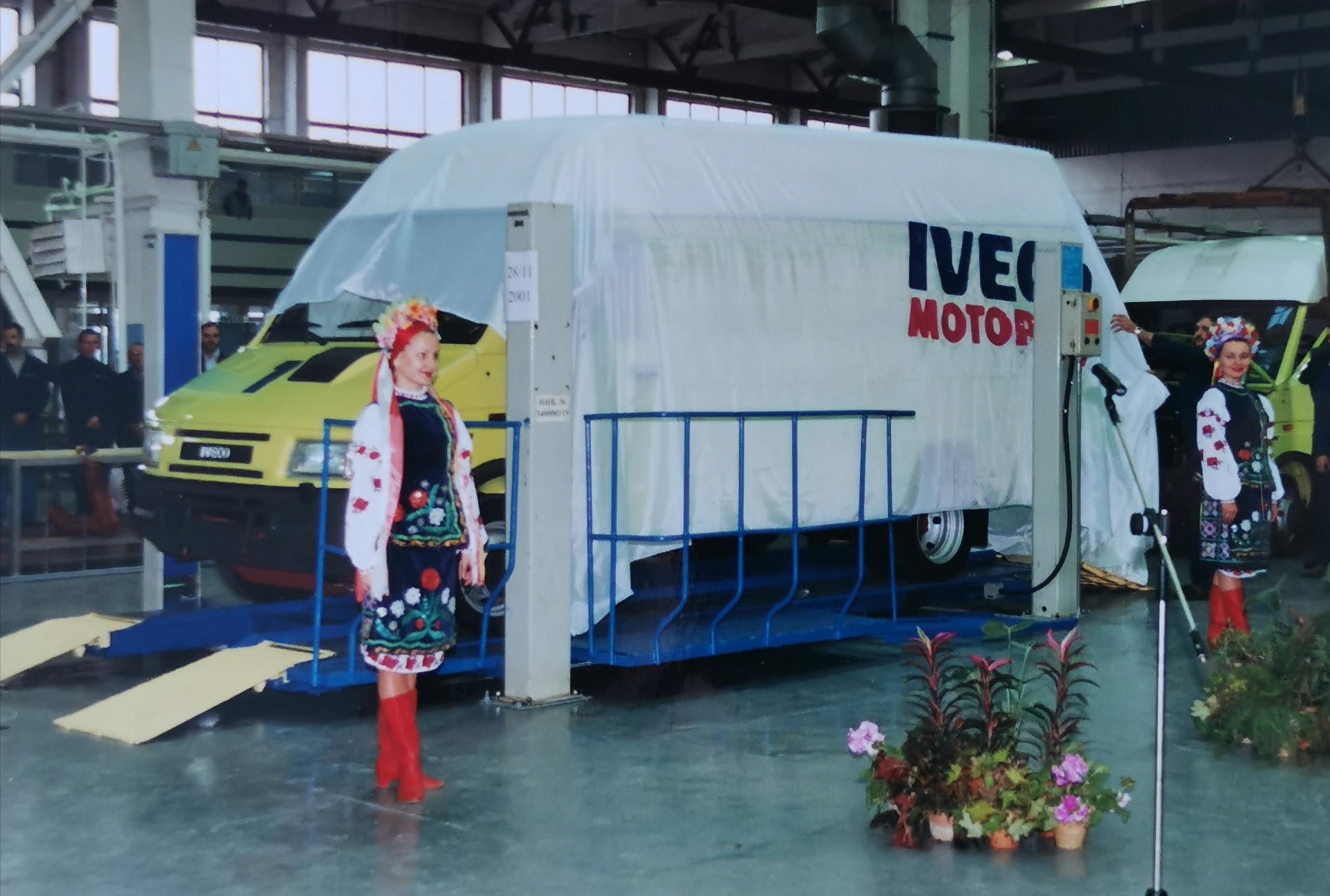 Автомобили IVECO: зарождение производства в Украине