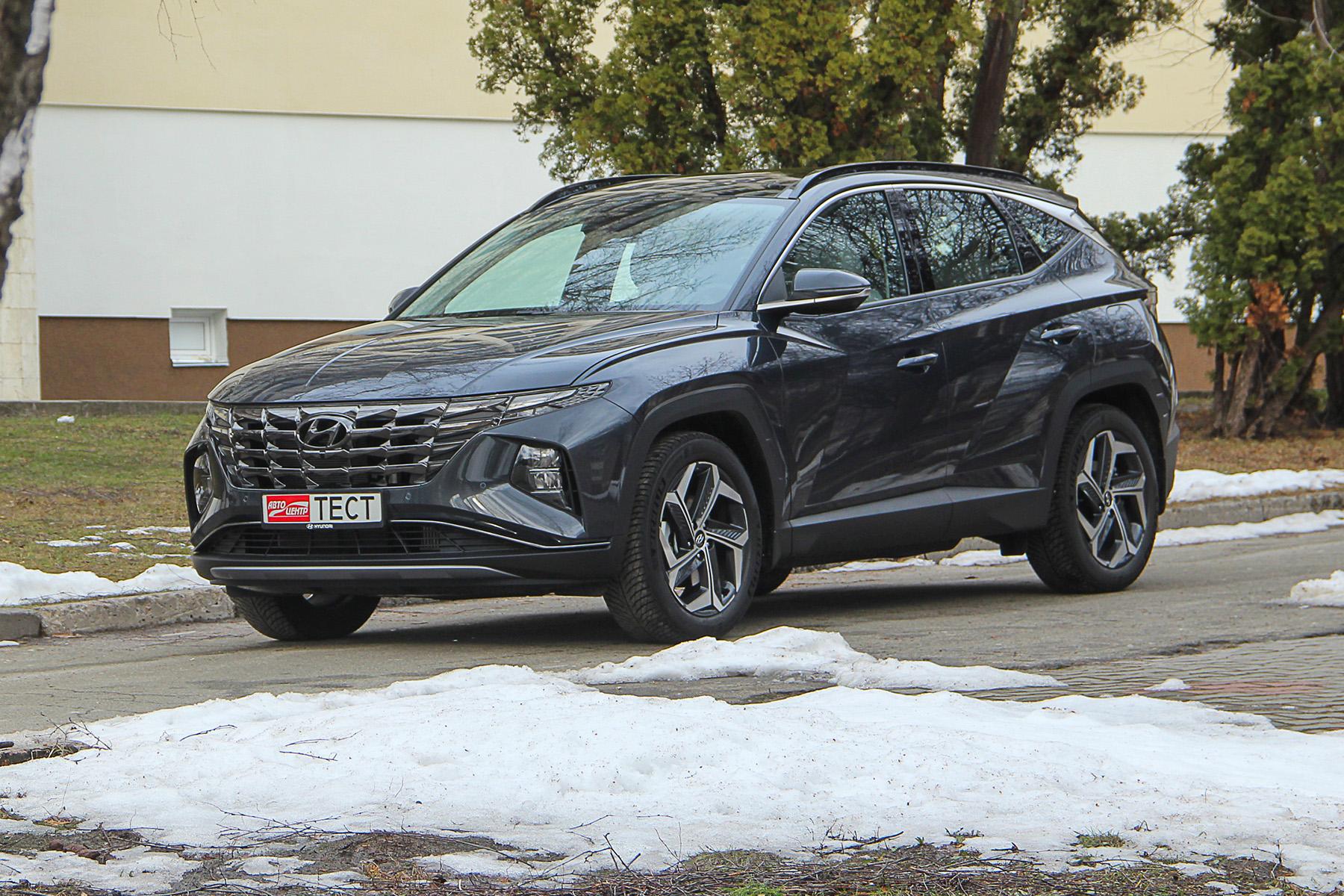 Тест-драйв Hyundai Tucson 2021 - дизайн решает все? (видео)