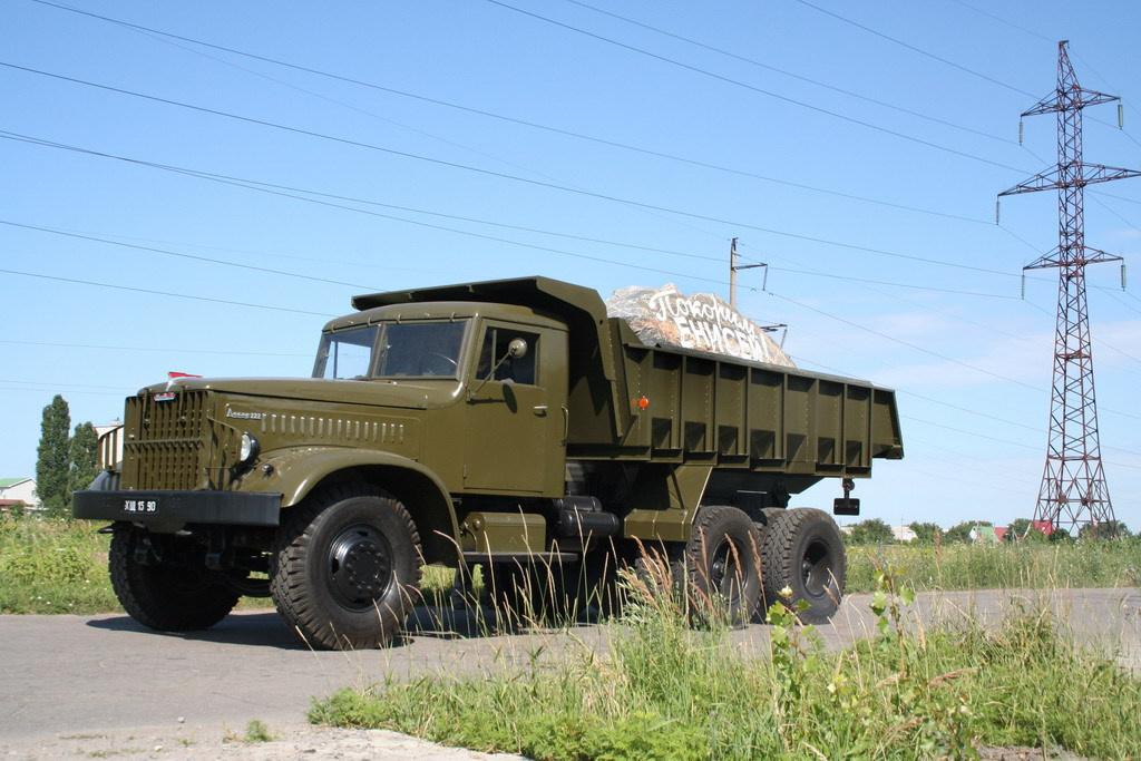 КрАЗ-222