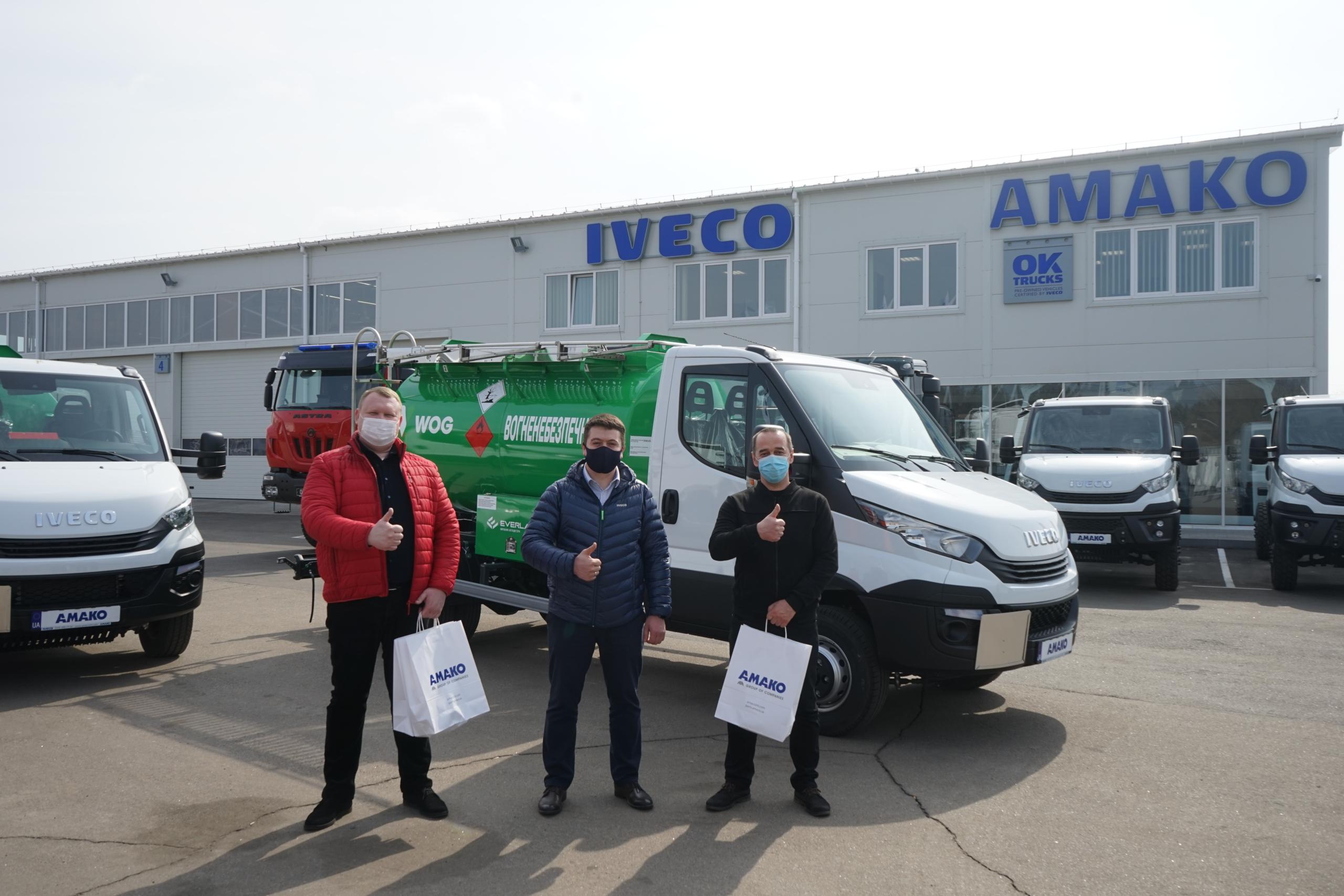 АМАКО представляет новый транспорт для АЗК WOG (видео)