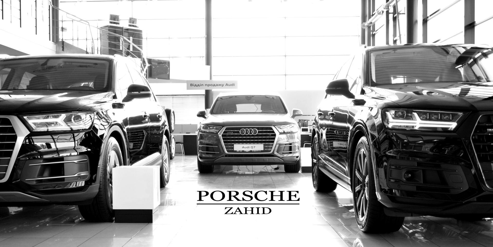 Porsche Zahid