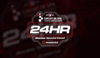 Виртуальный гоночный марафон «24 часа Спа» стартует в эту субботу