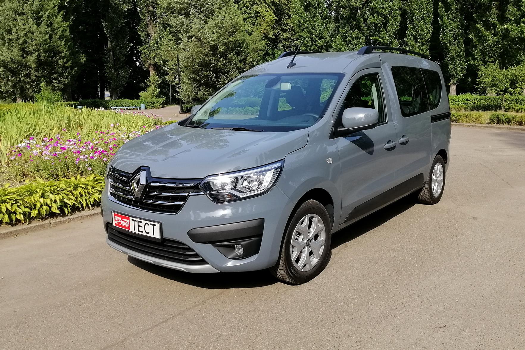 Тест-драйв Renault Express: известный фургон меняет имя и серьезно обновляется (видео)